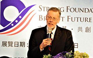 台灣捐美口罩 AIT:台灣是真正的朋友
