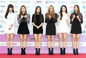 韩国人气女团(G)I-DLE出席第8届Gaon Chart K-POP大奖资料照。(Chung Sung-Jun/Getty Images)