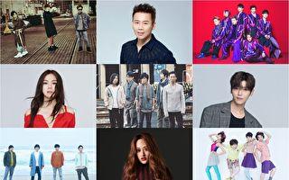 「超犀利趴」十周年 集結亞洲27組歌手獻唱