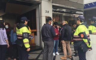 台北市警察力掃毒黃賭 送辦19家違法業者