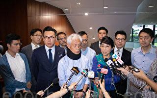 港民主派如期开会 选出法案委员会正副主席