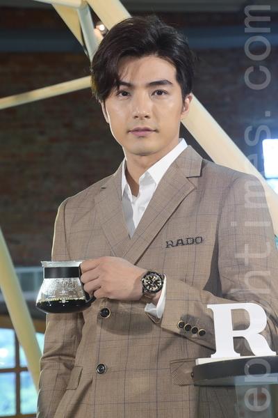 贺军翔出席RADO瑞士雷达表2019年度新品发表会