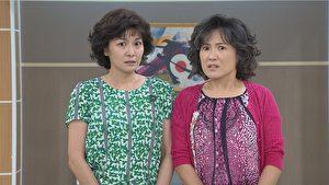 江祖平(左)跟姚黛玮(右)在《大时代》中演出