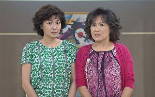 江祖平(左)跟姚黛瑋(右)在《大時代》中演出