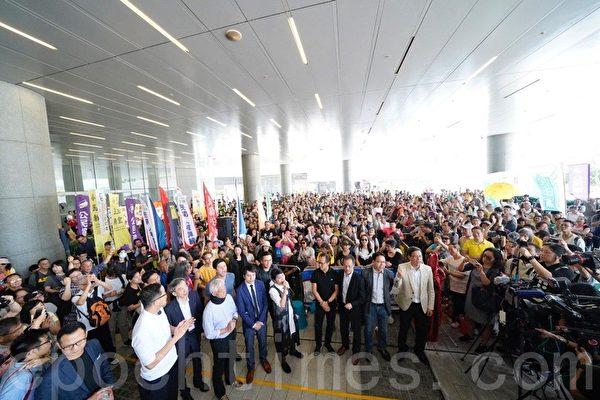 反对引渡恶法 四千港人集会力挺泛民