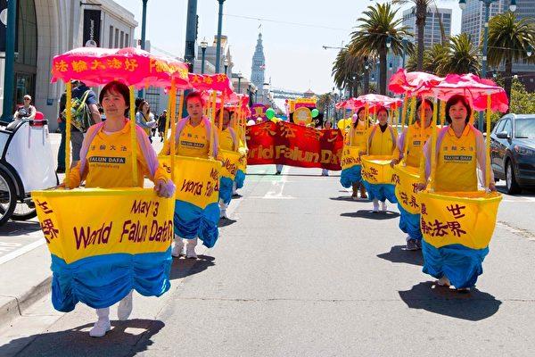 旧金山欢庆5.13世界法轮大法日