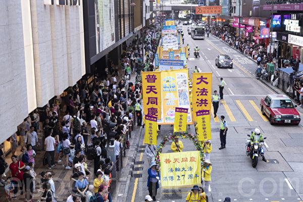 香港庆法轮大法日盛大游行 陆客喜闻真善忍