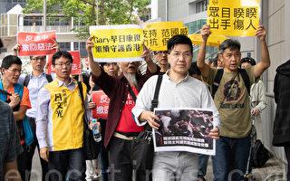 香港民主派促石禮謙取消會議