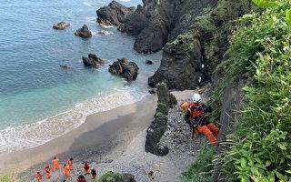 妇人坠落深崖 女童跌落断崖 两人命大获救