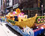 法轮功曼哈顿大游行 大陆游客华人震撼感佩