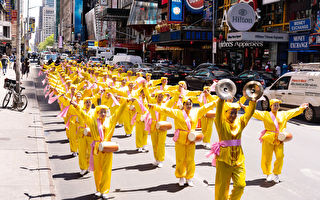 紐約萬人大遊行散發慈悲能量 各國觀眾喜愛