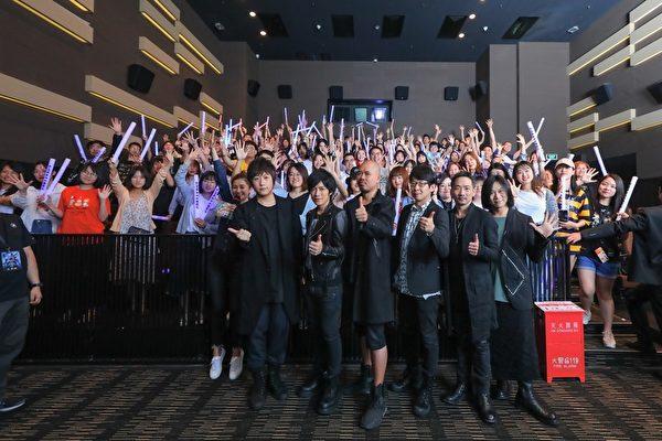 五月天演唱會影院上演 北京首映場氣氛熱烈 - 大纪元 -1905180943011487-600x400