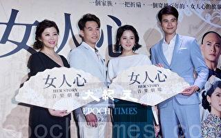 方馨首演舞台劇 與王建復、蘇晏霈同台
