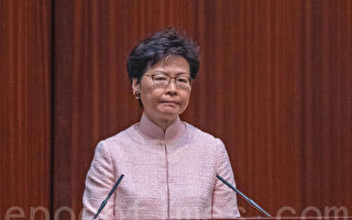 袁斌:林郑月娥为何痛哭?