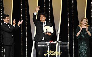 《寄生上流》摘金棕櫚獎 為首位韓國導演獲獎