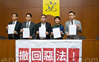 民主派邀林鄭公開辯論遭拒