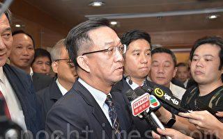 香港鄉議局換屆選情激烈 五人爭兩副主席