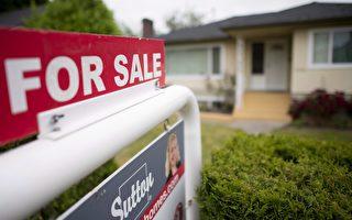 去年第4季度房价跌5%加国房市风险降级