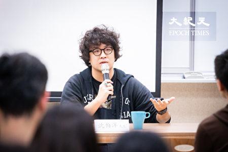 """台北大学犯罪研究所助理教授沈伯洋表示,假新闻""""就是希望你打它""""、炒高新闻热度,应让人民知道已进入战争状态、提高警觉。"""