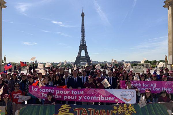 駐法國代表處於5月16日上午在巴黎市Trocadéro人權廣場舉行「與臺灣同行」定點集會活動。圖為全體與會人員合影。(駐法國臺北代表處提供)