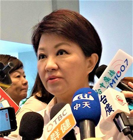 """市长卢秀燕7日批交通部,不满台中机场被定位""""廉航基地"""";且依中央规划,台中机场真正升格国际机场,还要等16年。"""