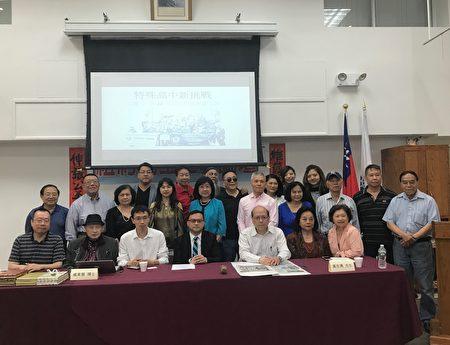 美华民主正义联盟举办讲座, 三华裔黄有兴、臧东慧、甘台甯分享亚裔维权等经历。