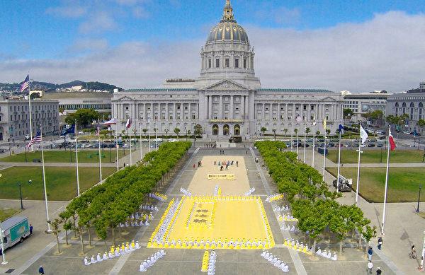 2015年6月6日四百多名法輪功學員在舊金山市府前排字煉功。(明慧網)