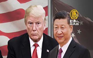 中共封锁美加关税消息 股民不知陆股为何大跌
