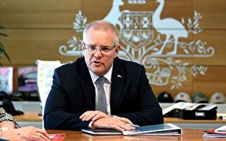 澳总理接受美国总统邀请 将参加G7峰会