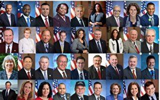 44位紐約州眾議員聯署 賀大法洪傳27周年