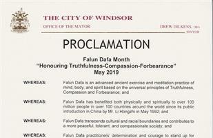 加拿大溫莎市宣布 五月為該市法輪大法月