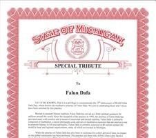 祝賀法輪大法日 密西根州再發特殊褒獎令