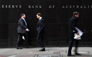 澳洲商界領袖呼籲 儲備銀行不要倉促降息