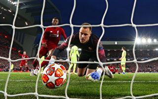 神奇逆转 利物浦4球大胜巴萨进欧冠决赛