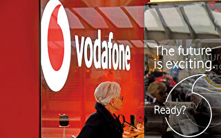 长和系电讯公司VHA与澳TPG合并计划遭否决