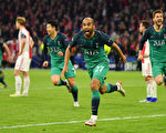 最後1秒絕殺 熱刺進歐冠決賽
