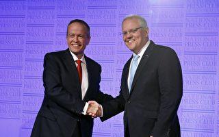 澳洲两党领袖大选前最后一次辩论