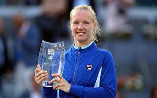 马德里女网赛:贝尔腾斯创荷兰网球历史