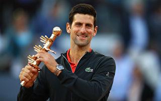 马德里网球大师赛:德约科维奇第三次封王