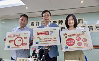 香港逾九成教師同意保留教育電視