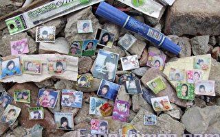 11年前5.12汶川大地震到底留下了什麼?