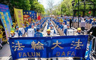 万名法轮功学员集会 声援3.3亿人退出中共