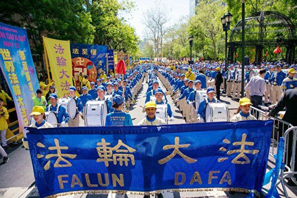 2019年5月16日,来自全世界的近万名法轮功学员在美国纽约联合国对面的哈玛绍公园举行盛大集会。(李莎/大纪元)