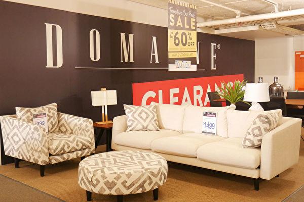 Domayne家具60% off促销 售完为止