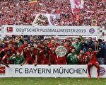 德甲大結局:拜仁慕尼黑實現「七連冠」