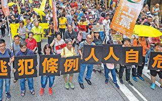 民阵将办第三次游行 吁港人上街抗引渡恶法