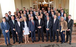 澳洲莫里森政府新内阁成员宣誓就职