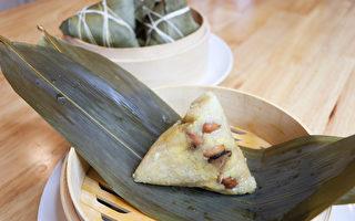 【美食天堂】如何在家包咸肉粽 | 端午节快乐 |