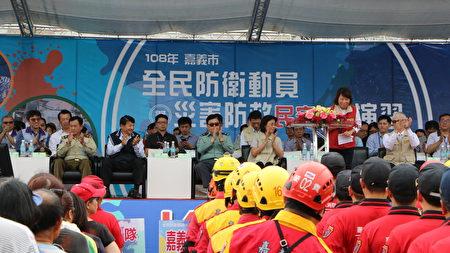 市长黄敏惠对所有参与演习人员表达谢意。