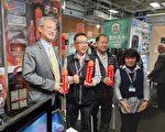 第118屆巴黎國際發明展上展出的台灣參賽作品:多功能滅火器。(駐法國臺北代表處提供)